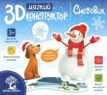 Мягкий 3D-конструктор Феникс Снеговик
