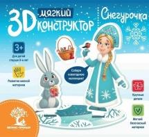 Мягкий 3D-конструктор Феникс Снегурочка