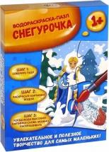 Водораскраска-пазл Феникс Снегурочка