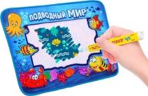 Коврик для рисования водой Забияка Подводный мир