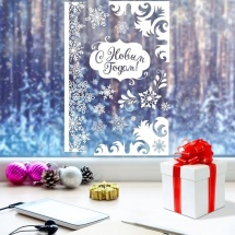 Наклейка для окон Арт Узор Мороздний праздник