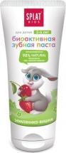 Зубная паста Splat Kids Земляника/Вишня с 2 до 6 лет 50 мл