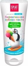 Зубная паста Splat Kids Фруктовое мороженое с 2 до 6 лет 50 мл