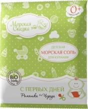 Соль для ванн Морская сказка Череда/Ромашка 300 г