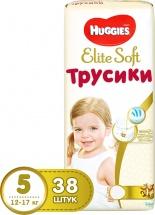 Трусики Huggies Elite Soft 5 (12-17 кг) 38 шт
