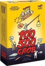 Настольная игра Сквирл 100500 слов
