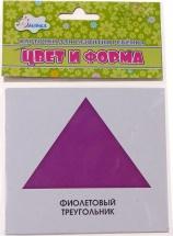 Обучающие карточки Улыбка Цвет и форма 12 шт