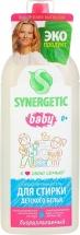 Гель Synergetic baby для стирки детского белья 1 л