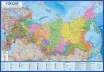 Карта России Globen Политико-административная 1:7,5
