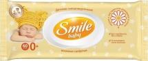 Влажные салфетки Smile Baby New Born с ромашкой и календулой 72 шт