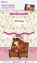 Ночник декоративный Фотон Маша и Медведь. Маша и чтение