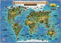 Карта мира Globen Животный и растительный мир Земли, ламинированная