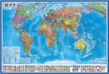 Карта мира Globen Политическая 1:35, ламинированная