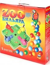 Игра Зообильярд