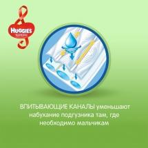 Трусики Huggies для мальчиков 6 (16-22 кг) 44 шт