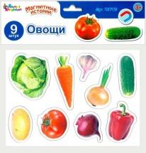 Обучающая игра Десятое королевство Магнитные истории. Овощи