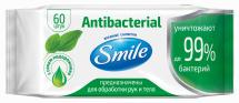 Влажные салфетки Smile Антибактериальные 60 шт