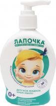 Крем-мыло Лапочка детское жидкое 300 мл 0+
