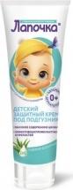 Крем Лапочка детский под подгузник 75 мл