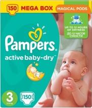 Подгузники Pampers Active Baby 3 (5-9 кг) 150 шт