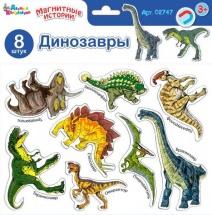 Обучающая игра Десятое королевство Магнитные истории. Динозавры