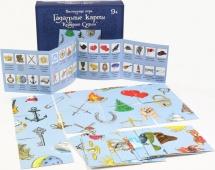 Настольная игра Десятое королевство Гадальные карты. Квадрат судьбы