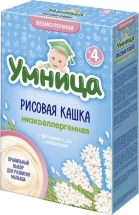 Каша Умница безмолочная низкоаллергенная рисовая с 4 мес 200 г