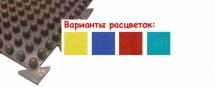 Массажный коврик Орто Шипы мягкий 25x25 см, синий