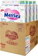 Набор подгузников Merries S (4-8 кг) 4 пачки по 82 шт