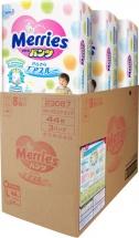 Набор трусиков Merries L (9-14 кг) 3 пачки по 44 шт