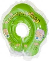 Круг на шею Baby Swimmer зеленый (полуцвет) 3-12 кг