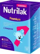 Сухая смесь Нутрилак Премиум №1 с 0 до 6 мес 600г