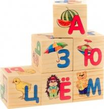 Кубики Азбука деревянные 6 шт