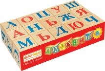 Кубики Пелси Алфавит 15 шт