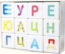Кубики Десятое королевство Веселый алфавит 12 шт