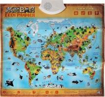 Электронный плакат Знаток Живая география