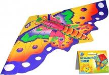 Воздушный змей Яркая бабочка