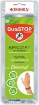 Браслет от комаров Bugstop Universal (универсальный)