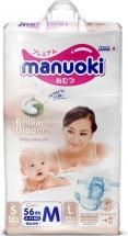 Подгузники Manuoki Brilliance M (6-11 кг) 56 шт