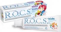 Зубная паста ROCS kids фруктовый рожок от 3 до 7 лет, 45 мл