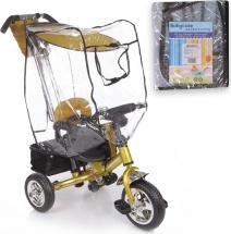 Дождевик Baby Сare Trike Cover для ведосипеда с прямым капором прозрачный