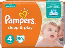 Подгузники Pampers Sleep&Play 4 (8-14 кг) 50 шт
