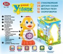 Обучающая игрушка Play smart Умный утенок