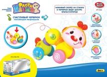 Развивающая игрушка Play smart Счастливый червячок