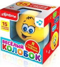 Развивающая игрушка Азбукварик Веселый колобок