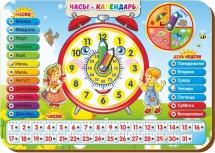 Обучающая доска Woodland Часы-календарь