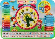 Обучающая доска Woodland Календарь-часы