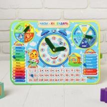 Обучающая доска Woodland Календарь-часы, голубой
