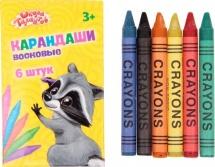 Восковые карандаши Школа талантов 6 цветов