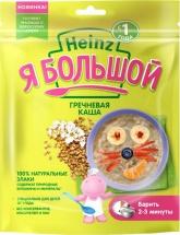 Каша Heinz Я Большой безмолочная гречневая с 12 мес 250 г
